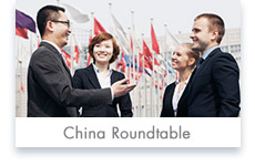 China Manufacturer's Roundtable